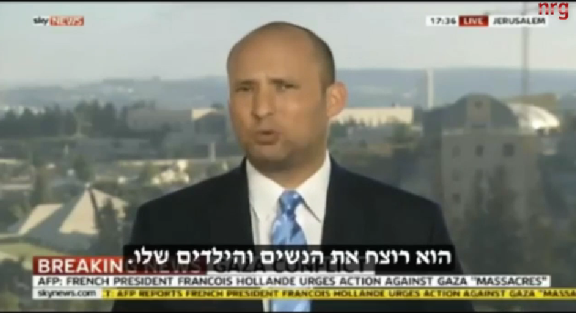 Naftali Bennett Speaks the Truth to Sky News