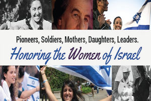 Inspiring Women of Israel