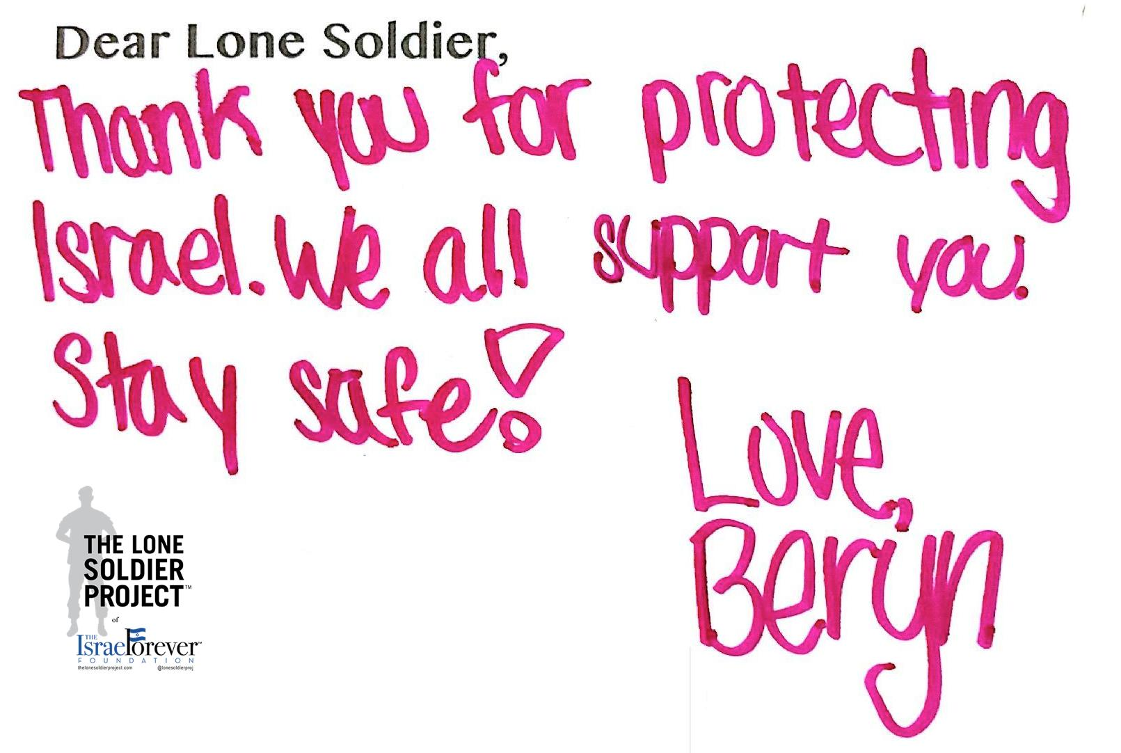 """Dear Lone Soldiers"" from campers at URJ Camp Harlam"