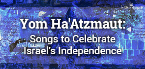 Yom HaZikaron: Songs In Memory Of Our Fallen
