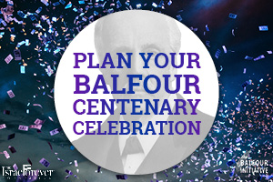 Plan Your Balfour Bash
