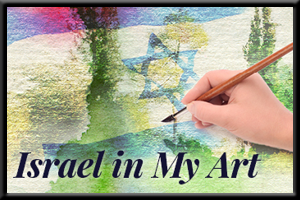 Israel In My Art
