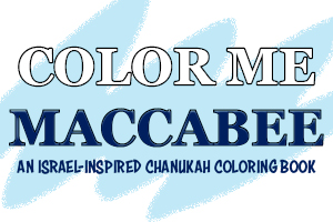 Color Me Maccabee Coloring Book