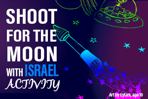 Shoot for the Moon - An Israel Moon Mission Activity