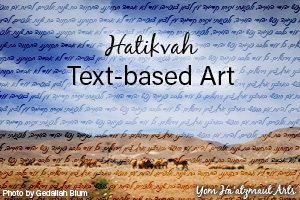 Hatikvah - Text-based Art