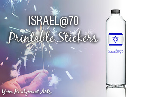 Israel@70 printable stickers