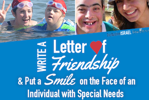 Write to Israelis with Special Needs