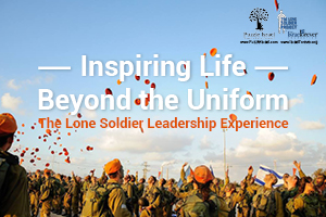 The Lone Soldier Leadership Experience