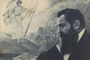 Herzl's Dream