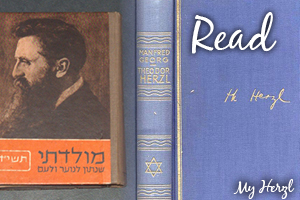 MY HERZL - READ