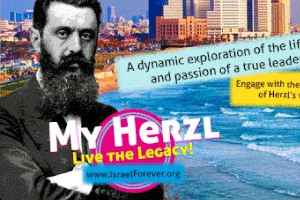 My Herzl: Live the Legacy