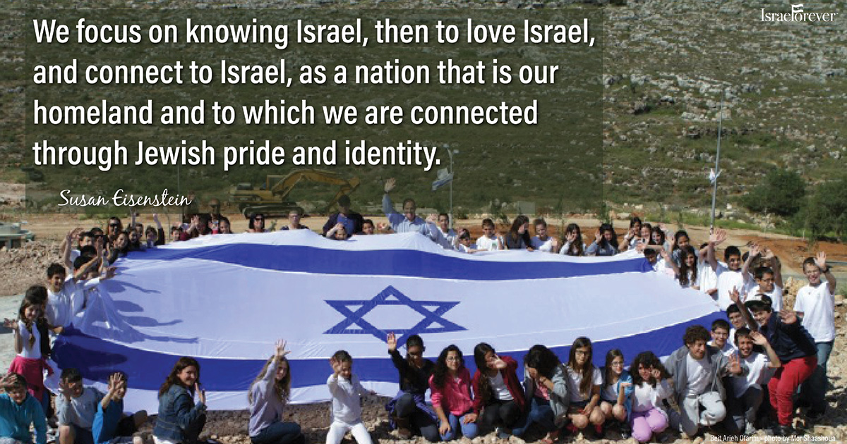 We focus on knowing Israel, then to love Israel, and connect to Israel, as a nation that is our homeland and to which we are connected through Jewish pride and identity.