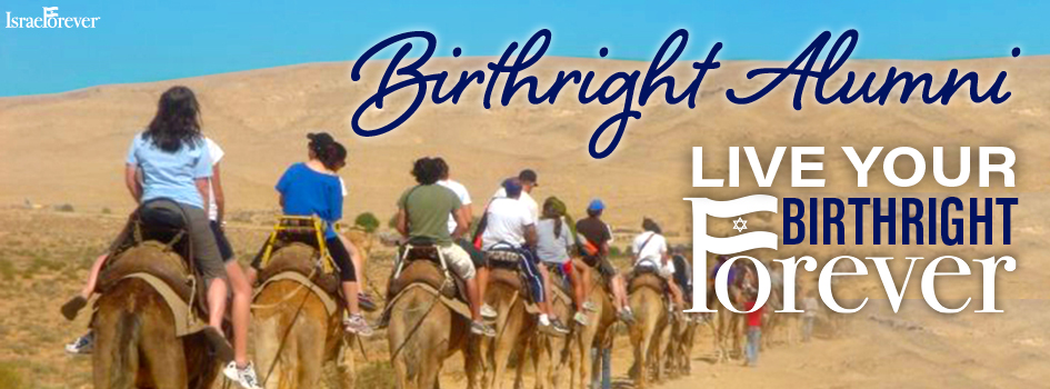 BIRTHRIGHT CONNECT