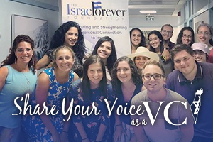 SUBMIT PAGE SHARE YOUR VOICE AS A VCI