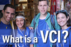 What is VCI?